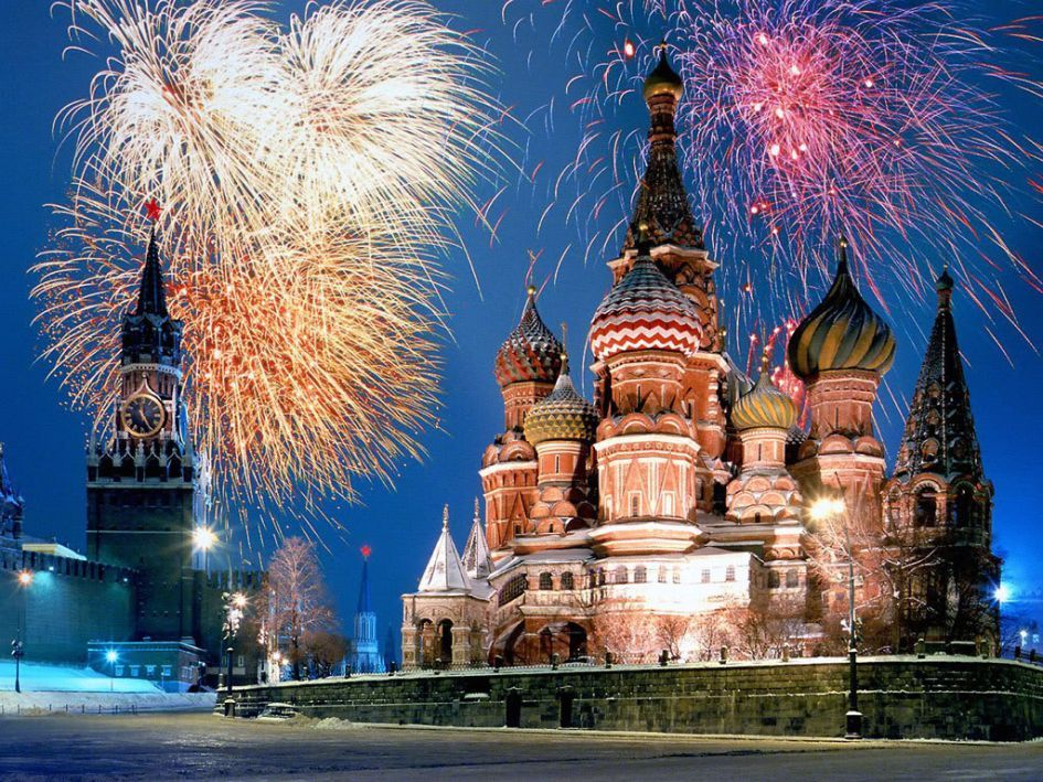 Russian New Year ski holiday